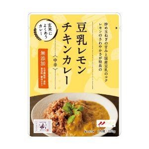豆乳レモンチキンカレー(中辛)
