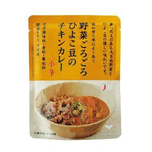 野菜ごろごろひよこ豆のチキンカレー 小辛