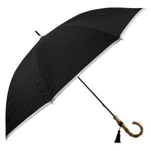 日傘 無地×パイピング ブラック