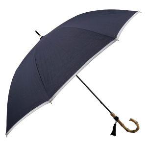 日傘 無地×パイピング ネイビー
