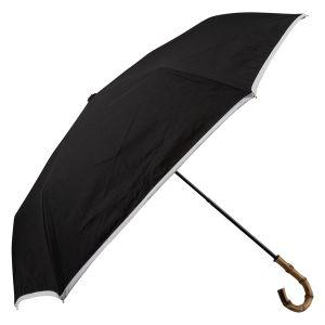 折りたたみ日傘 無地×パイピング ブラック