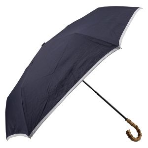 折りたたみ日傘 無地×パイピング ネイビー