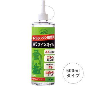 【オンライン限定】パラフィンオイル 500ml クリア