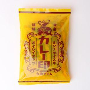 米菓揚餅 カレー印 オイシイオヤツ