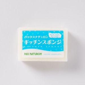 キッチンスポンジ / 太陽油脂 - PAX NATURON