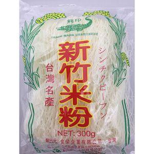 新竹米粉(シンチクビーフン)