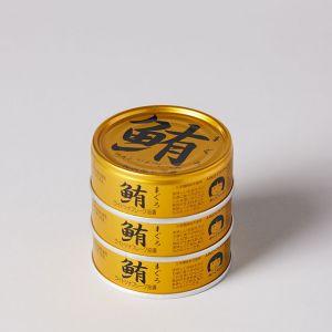 ライトツナフレーク 油漬け / 伊藤食品