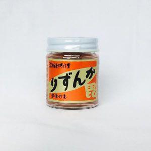 かんずりミニ 40g