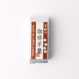 京都の珈琲羊羹 ミニ