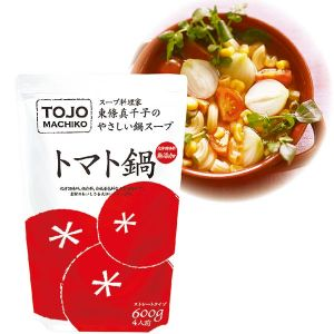 東條真千子のやさしい鍋スープ トマト鍋