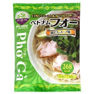 ベトナムフォー 鶏だしスープ付