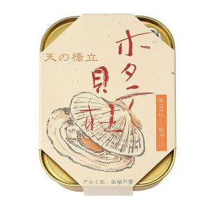 【オンライン限定】天の橋立 ホタテ貝柱くん製オリーブオイル漬