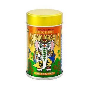 七味ガラム・マサラ缶