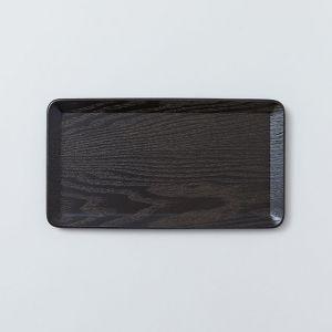 テーブルトレイ 22×12cm ブラック KINTO/キントー