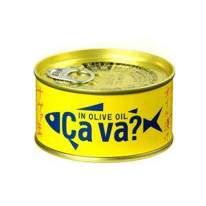 サヴァ缶 国産サバオリーブオイル漬け
