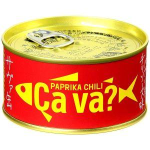 【オンライン限定】サヴァ缶 パプリカチリ
