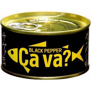 【オンライン限定】サヴァ缶 ブラックペッパー