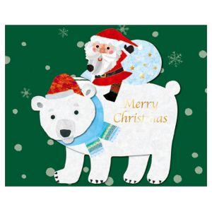 コロボックルクリスマスカード サンタと白クマ
