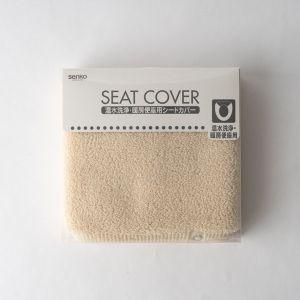 トイレシートカバー 温水洗浄・暖房便座用 ベージュ