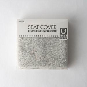 トイレシートカバー 温水洗浄・暖房便座用 グレー