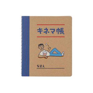 映画『キネマの神様』&ニューレトロ ミニメモ帳 青年