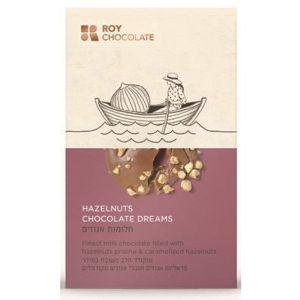ROY CHOCOLATE チョコレートドリーム  ヘーゼルナッツミルクチョコ