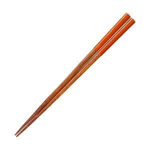 オレンジ (22.5cm)