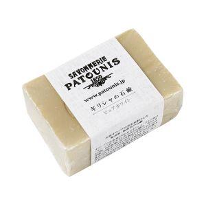 パトーニス ギリシャの石鹸 ピュアホワイト