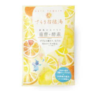 素肌の大そうじ 重曹+酵素バスパウダー 柑橘