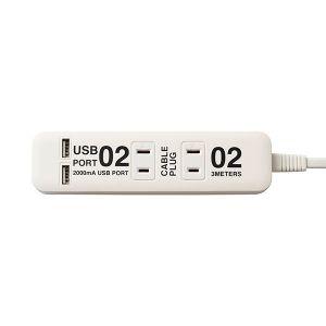 CABLE PLUG 02 & USBPORT 02 ホワイト