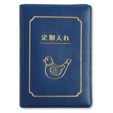 ニューレトロ ダブルパスケース 鳥 ブルー