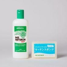【2点SET】液体石けんとスポンジ / 太陽油脂 - PAX NATURON