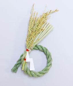 稲わら飾り 豊穣