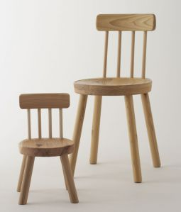 ARDA CHAIR