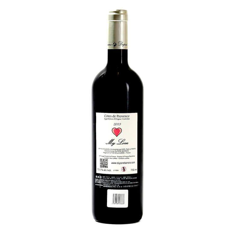 デュペレ・バッレラ レッドワイン+ソーテルヌギフト