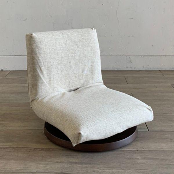 TOCCO 座椅子 ブラウン×アイボリー