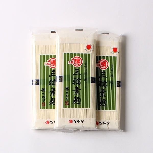 【オンラインストア限定】三輪素麺 3食セット