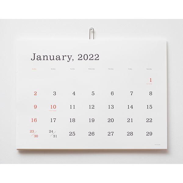 2022 葛西薫カレンダー A3 罫線なし
