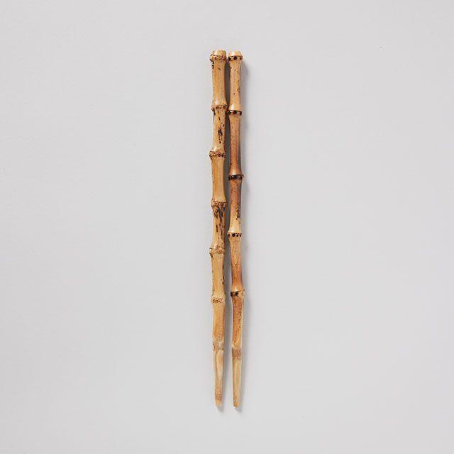 根竹の 取箸