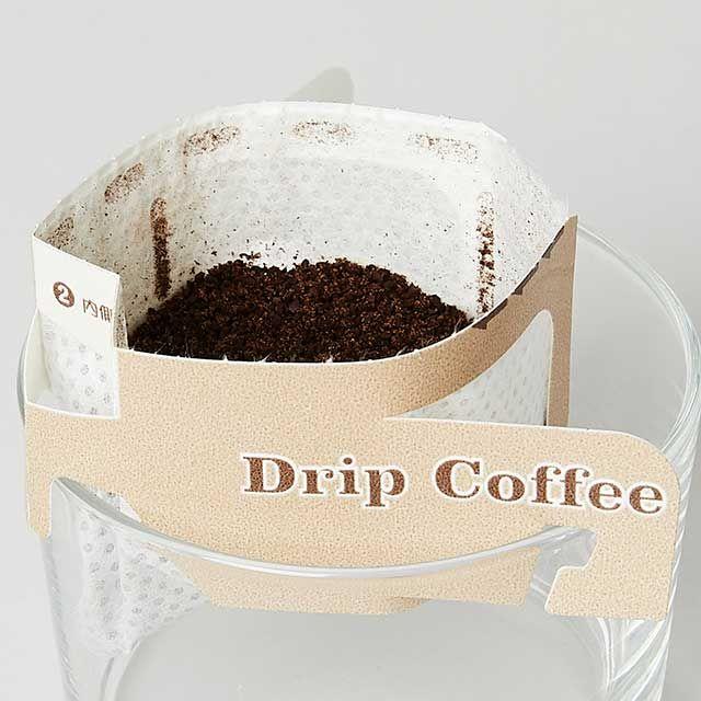 【3点SET】ドリップしてつくるコーヒーゼリー / GARUDA COFFEE