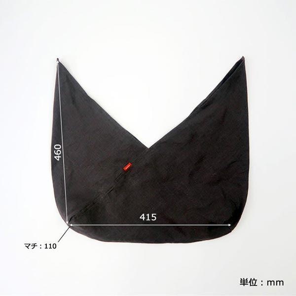 【オンラインストア限定】アラログラウンドバスケット ブラック