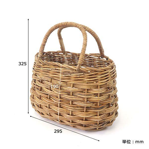【オンラインストア限定】アラログカゴバッグ ベージュ