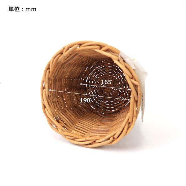 【オンライン限定】アラログ 鉢カバー M