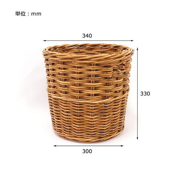 【オンライン限定】アラログ プランターカバー バスケット