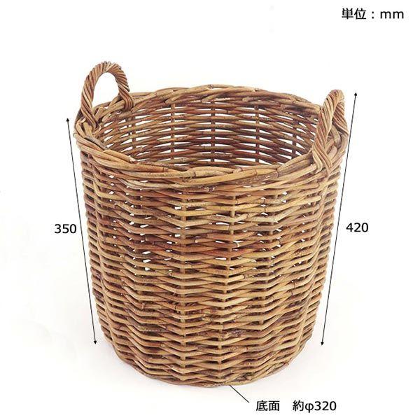 【オンライン限定】アラログ プランターバスケット S