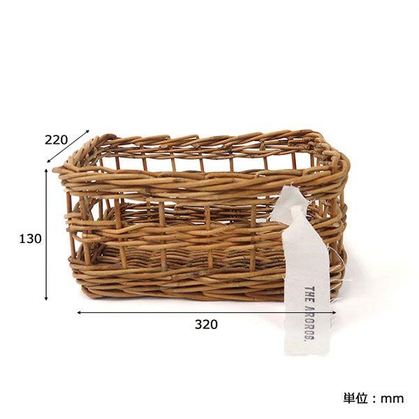 【オンライン限定】アラログ スクエアバスケット S