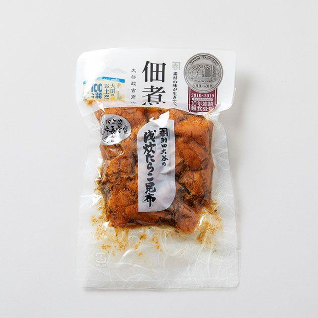 【3点SET】佃煮3種セット 大谷政吉