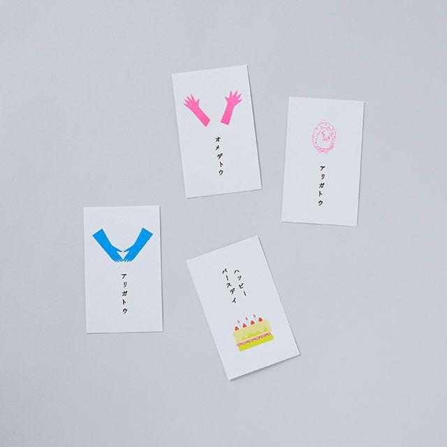 【4種SET】メッセージカード / 水縞
