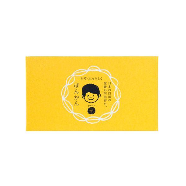 yaetoco バスソルト ぽんかんの香り(箱入り)