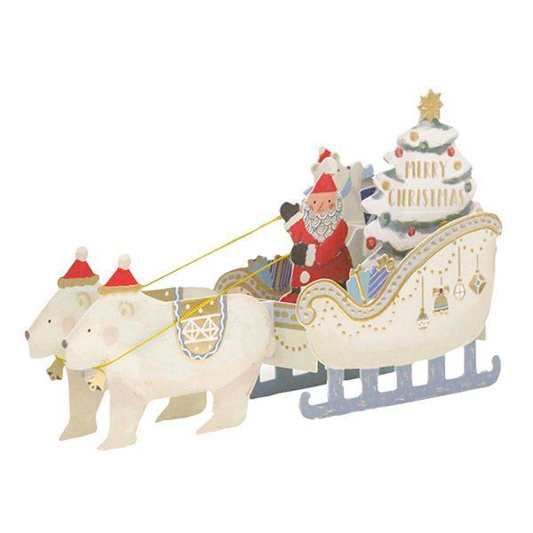 クリスマストイポップアップカード シロクマ